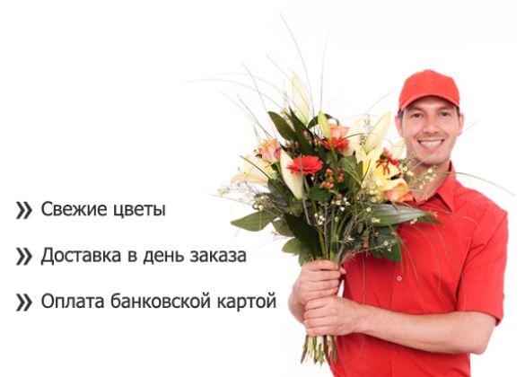 заказ цветов Турция